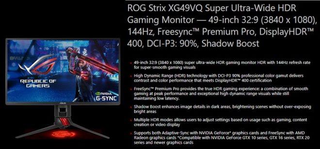 ASUS ROG Strix XG258Q specifications