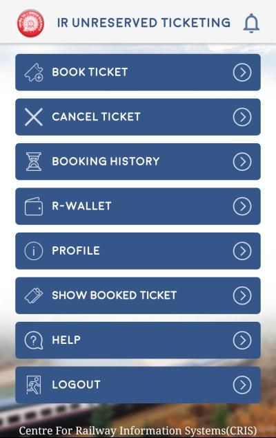 Options in UTS App